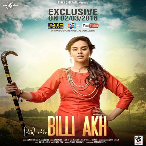 qayamat full album mp3 download billi akh sunanda full album download djpunjab