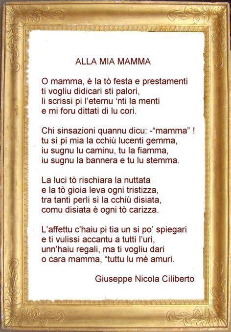 mamma testo poesia mamma cerca con festa della mamma