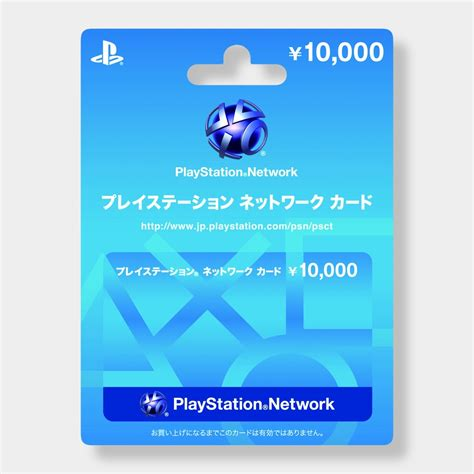 Can You Use Gift Cards On Playstation Store - playstation network card 10000 jpy japan codes