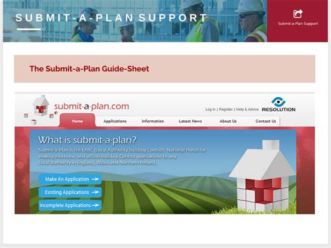 policy suggest a site applying for regulations