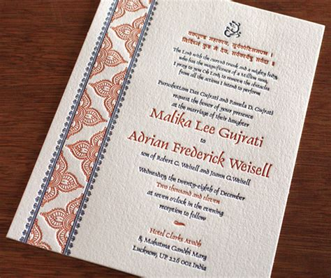 indian wedding invites 2 new indian wedding invitation designs indian wedding