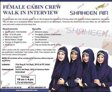 Cabin Crew Schedule by Cabin Crew In Shaheen Air 2017 Pakistan