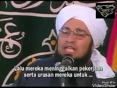 detik wafatnya nabi muhammad saw detik detik wafatnya nabi muhammad saw youtube
