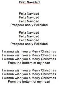Feliz navidad kidz bop kids