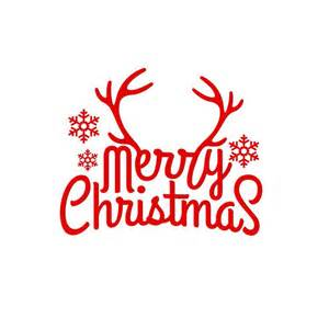 Singapore Christmas Tree - car decal sticker merry christmas sticker reindeer tree