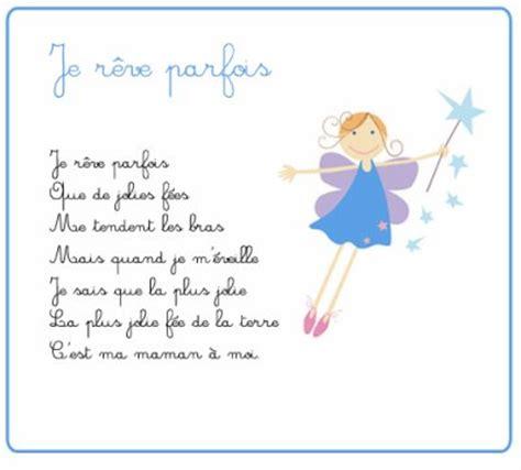 Po 232 Me Maman Blog De Journal Des Mamans
