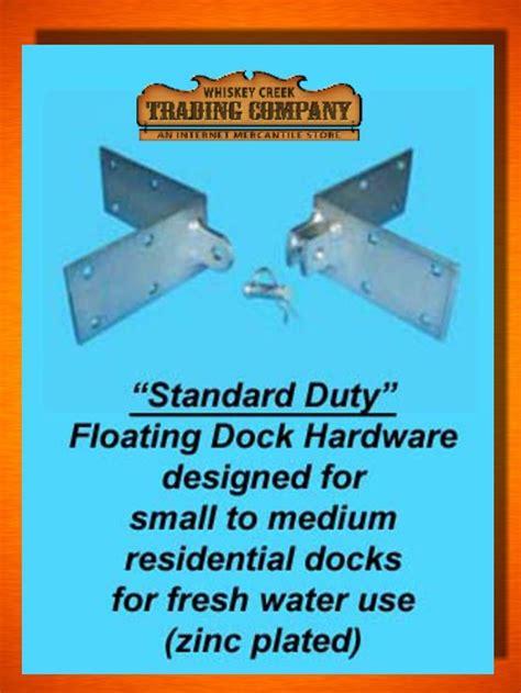 floating boat dock hardware floating dock hardware