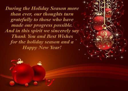 merry christmas   xmas  christmas