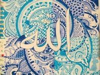 doodle name iqbal 1000 images about islamic on behance