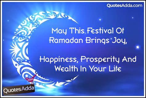 ramadan wishes tamil quotes quotesgram