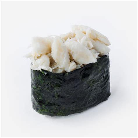 Kani Roll Crab Roll By Roku Bento blue ribbon sushi bar sushi bar menu