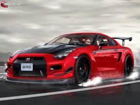 Nissan Gt S Car Nissan Gtr