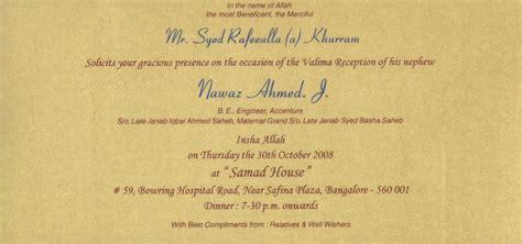 Valima Reception Invitation Cards