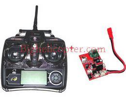 Wl V913 Parts Servo Set Spare Part wl v913 rc helicopter and spare parts
