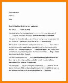 Offer Letter Non Exempt Employee 8 Employee Offer Letter Resume Sections