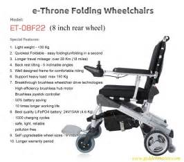 portable electric wheelchair folding electric wheelchair