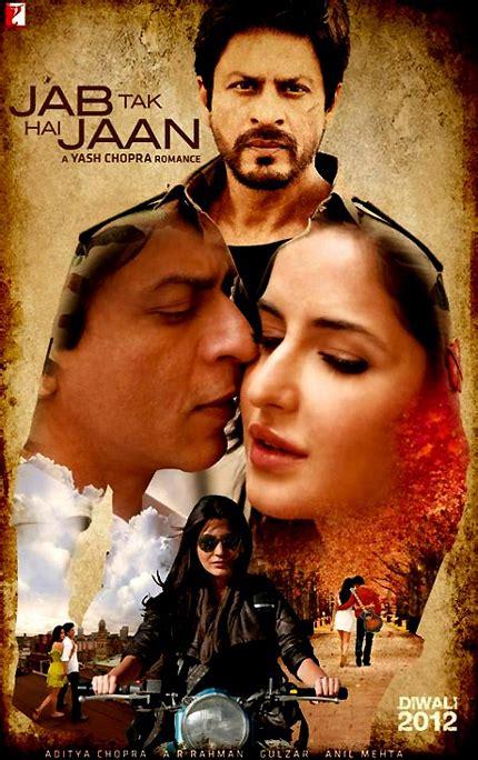 biography of movie jab tak hai jaan jab tak hai jaan 2012 watch hd geo movies