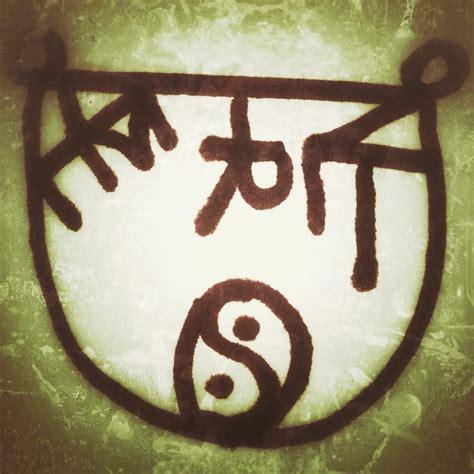good luck symbols powerful gatelightcom