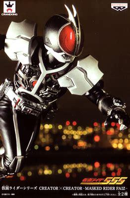 ʃc creator x creator masked rider faiz yovxgz