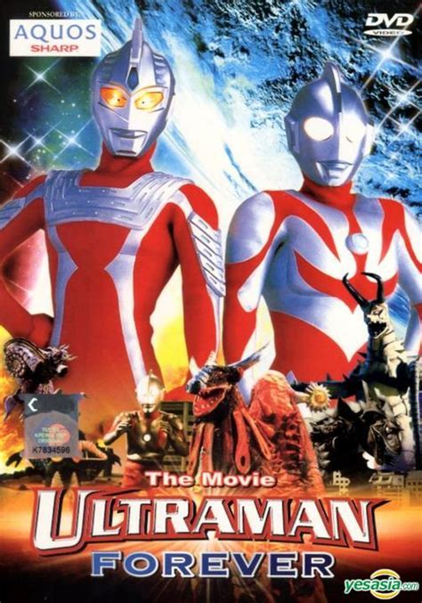 film ultraman gratis yesasia ultraman forever the movie dvd malaysia