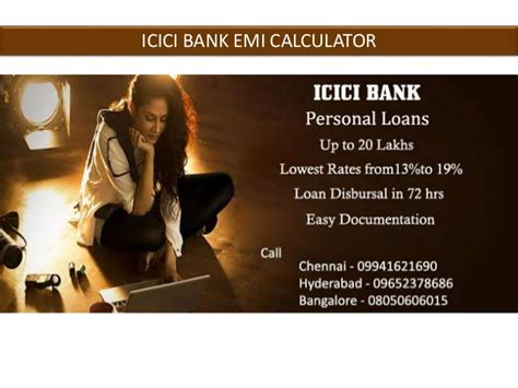 citibank housing loan calculator citibank home loan emi calculator