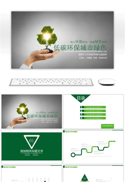 environmental protection plan template awesome environmental protection environmental protection