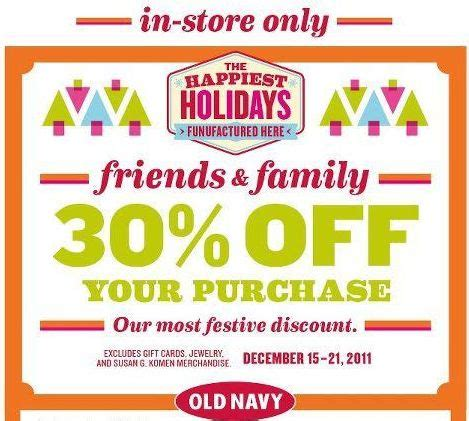 old navy printable gift cards old navy canada friends family sale 30 off your entire