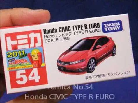 Tomica 54 Honda Civic Type R tomica no 54 honda civic type r