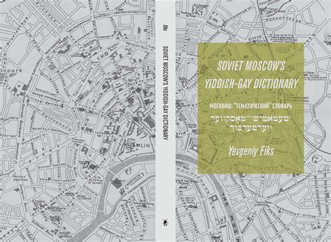 veker 11 yiddish edition books soviet moscow s yiddish dictionary yevgeniy fiks