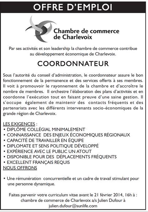 chambre de commerce recrutement offre d emploi chambre de commerce de charlevoix