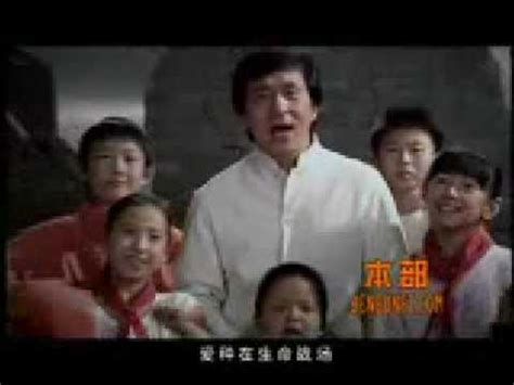 jackie chan youth jackie chan music video youth are strong 2008 youtube