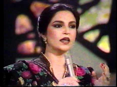 Royal Gems: Malika Pukhraj and Tahira Syed   Harmonium