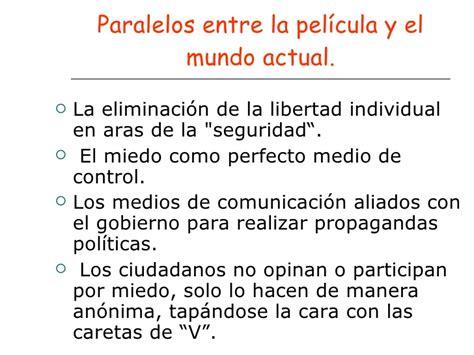 Resumen V De Vendetta by Analisis De La Pel 237 Cula Quot V De Vendetta Quot