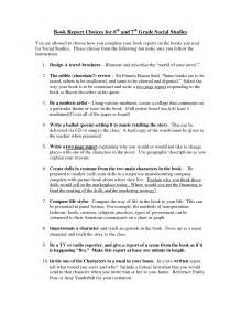 Grade book report template 7th grade book report outline template