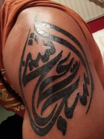 can muslims get tattoos best 25 arabic tattoos ideas on arabic