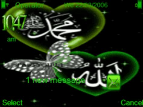 mobile themes gif animated allah mohammed mobile themes for nokia e5 00