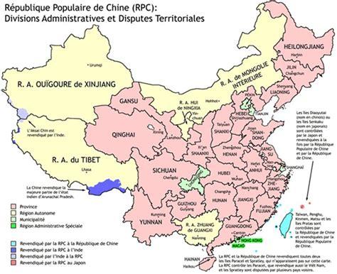 ou si鑒e le s駭at g 233 ographie du tibet