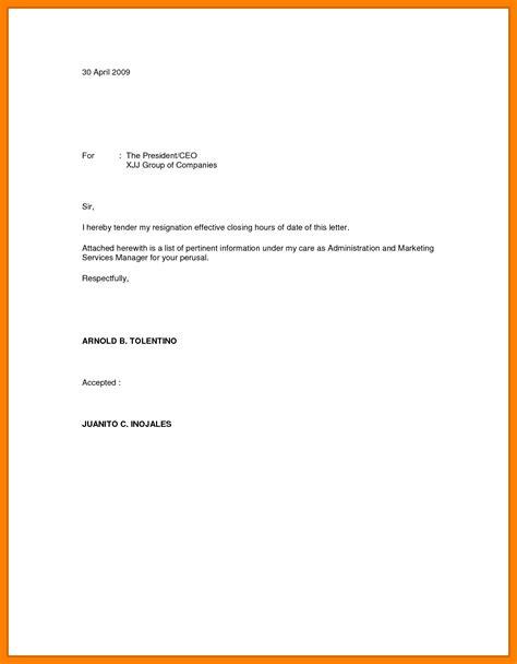 resignation letter sample effective immediately