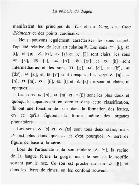 L'écriture du coréen/Hangul/Decret de promulgation par