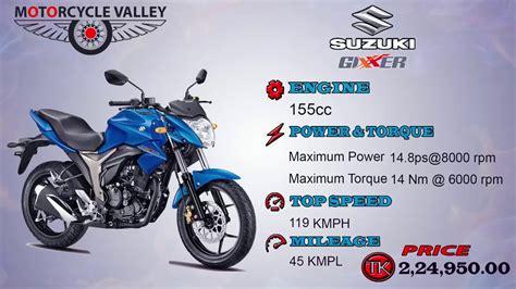 suzuki motorcycle price  bangladesh  youtube