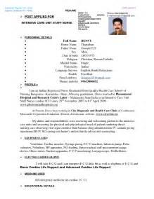 Indian Dentist Resume Format