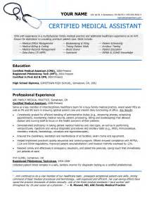 medical position resume 1