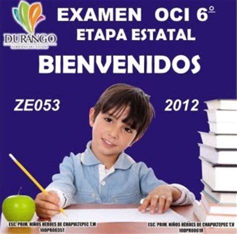 ejemplo de examen de olimpiada de conocimiento para primer sector educativo no 12 olimpiada del conocimiento