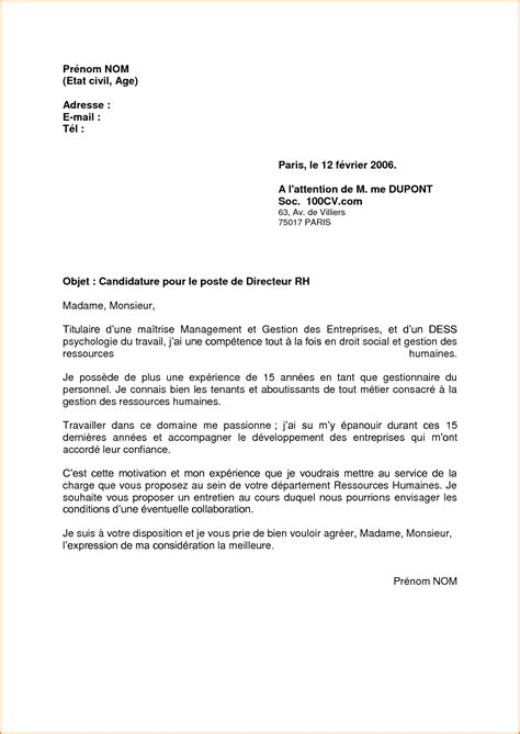 lettre de motivation exemple lettre de postulation jaoloron