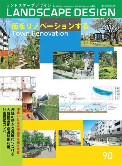 garden design magazine download download landscape design magazine n 90 pdf magazine