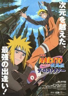 film naruto wikipedia file naruto shippuden the movie the lost tower jpg
