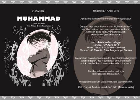Desain Undangan Pernikahan Lipat 2 | contoh undangan khitanan ahmadkahfi17