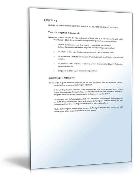 Vorlage Antrag Teilzeitbeschäftigung Antrag Teilzeitarbeit Elternzeit Muster Zum
