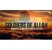 Soldiers Of Allah  Vocal Nasheed Muhammad &amp Ahmed Muqit