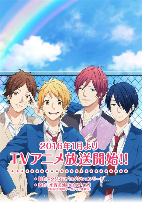 nijiiro days nijiiro days broadcast schedule announced